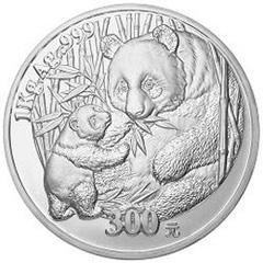 2005版熊猫银质(300元)纪念币