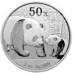 2011版熊猫银质(50元)纪念币