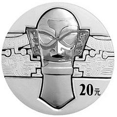 四川三星堆银质纪念币