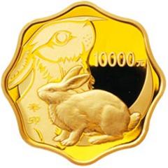 2011中国辛卯兔年梅花形金质(10000元)纪念币