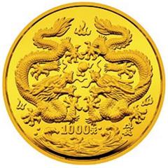 中国戊辰龙年生肖金质(1000元)纪念币