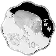 2007中国丁亥猪年梅花形银质纪念币