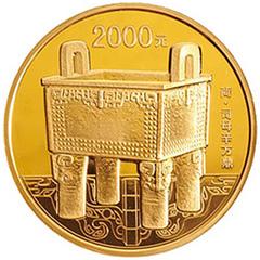 中国青铜器第2组金质(2000元)纪念币
