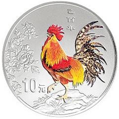 2005中国乙酉鸡年彩色银质纪念币