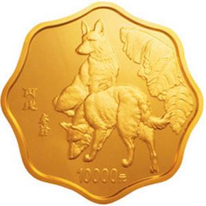 2006中国丙戌狗年生肖梅花形金质10000元图片