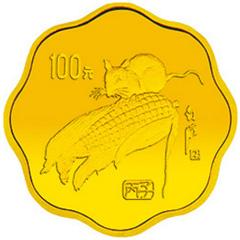 1996中国丙子鼠年梅花形金质(100元)纪念币