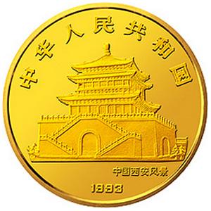 中国癸酉鸡年金质500元图片