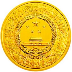 2012中国壬辰龙年彩色金质50元图片