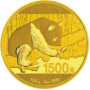 2016版熊猫金质1500元图片