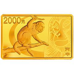 2016中国丙申猴年长方形金质纪念币