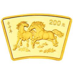 2002中国壬午马年扇形金质纪念币