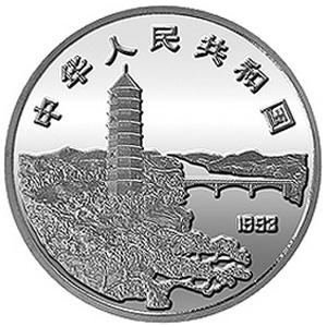 毛泽东诞辰100周年普制银质图片