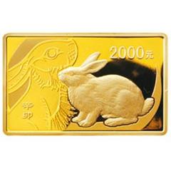 2011中国辛卯兔年长方形金质纪念币