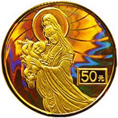 2002年观音幻彩金质纪念币