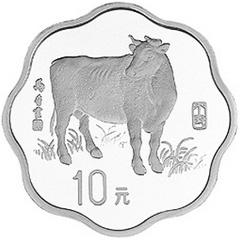 中國丁丑牛年梅花形銀質紀念幣