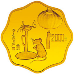 1996中国丙子鼠年梅花形金质(2000元)纪念币