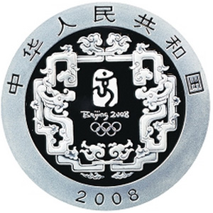 第29届奥林匹克运动会第1组彩色银质图片