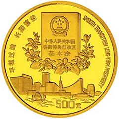 香港回归祖国第2组金质(500元)纪念币