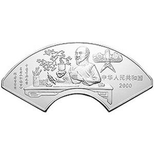 古典文学名著红楼梦扇形彩色第1组银质图片