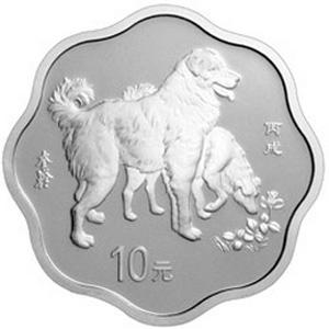2006中国丙戌狗年生肖梅花形银质图片