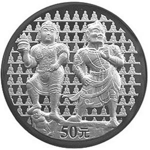 中国石窟艺术龙门银质50元图片