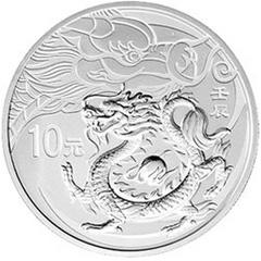 2012中国壬辰龙年银质(10元)纪念币