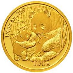 2005版熊猫金质(100元)纪念币