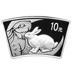 2011中国辛卯兔年扇形银质纪念币