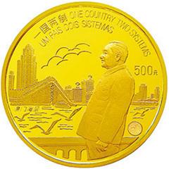 澳门回归祖国第1组金质(500元)纪念币