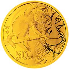 2016中国丙申猴年金质(50元)纪念币