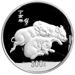 2007中国丁亥猪年银质(300元)纪念币