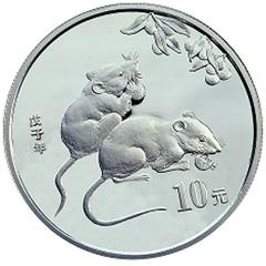 2008中国戊子鼠年普制银质纪念币