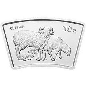 2003中国癸未羊年扇形银质图片