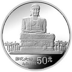 台湾风光第2组银质(50元)纪念币