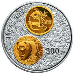 中国熊猫金币发行20周年镶金银质纪念币