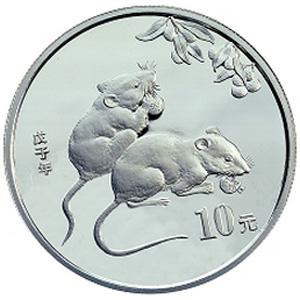 2008中国戊子鼠年普制银质图片