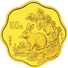 1999中国己卯兔年梅花形金质(100元)纪念币