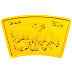 2003中国癸未羊年扇形金质纪念币