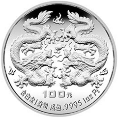 中国戊辰龙年生肖铂质纪念币