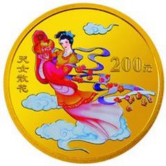 中国民间神话故事彩色(第3组)金质纪念币