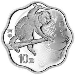 2016中国丙申猴年梅花形银质纪念币