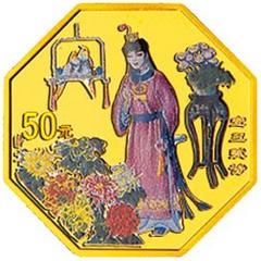古典文学名著红楼梦八边形彩色(第1组)金质纪念币