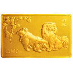 2006中国丙戌狗年生肖长方形金质纪念币