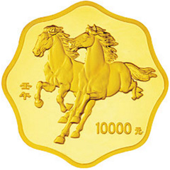 2002中国壬午马年梅花形金质(10000元)纪念币