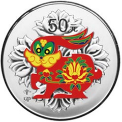 2011中国辛卯兔年彩色银质(50元)纪念币