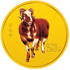 2003中国癸未羊年彩色金质纪念币