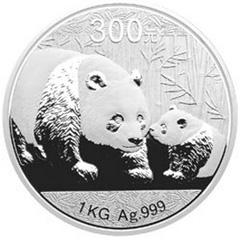 2011版熊猫银质(300元)纪念币