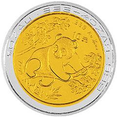 第2届香港国际钱币展销会双金属纪念币
