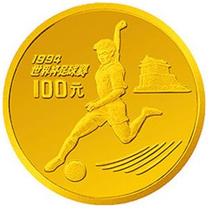 第15届世界杯足球赛金质图片