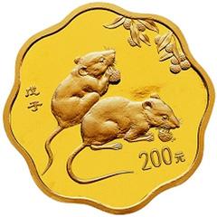 2008中國戊子鼠年梅花形金質(200元)紀念幣
